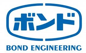 ボンドエンジニアリング株式会社の企業ロゴ画像