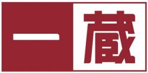 株式会社一蔵の企業ロゴ