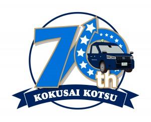 国際交通株式会社の企業ロゴ