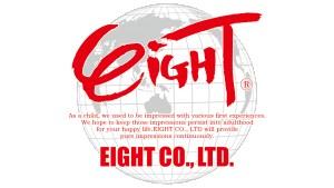 株式会社エイトの企業ロゴ画像