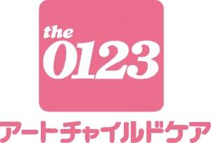 アートチャイルドケア株式会社の企業ロゴ