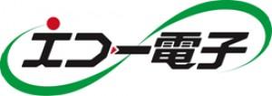エコー電子工業株式会社の企業ロゴ