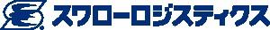 スワローロジスティクスグループの企業ロゴ