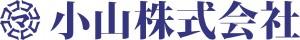 小山株式会社の企業ロゴ画像