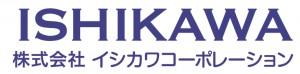 株式会社イシカワコーポレーションの企業ロゴ